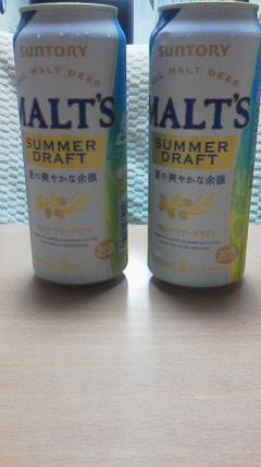 beer_20140727.jpg