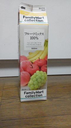 fruitmix_20130528.jpg