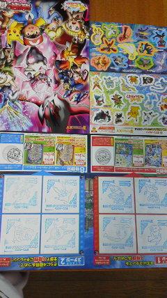 stamp_20140816.jpg