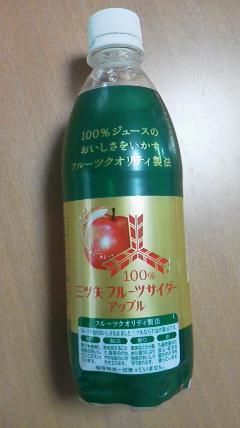 juice_20140819.jpg